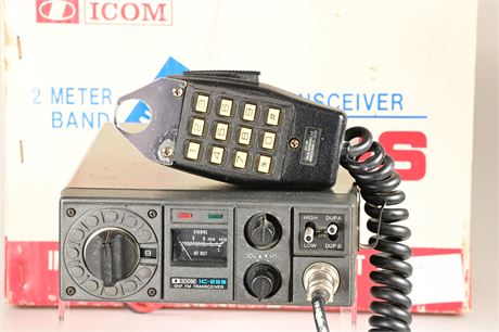 Vintage Icom IC-22S 2 Meter FM Mobile Transceiver, As Is