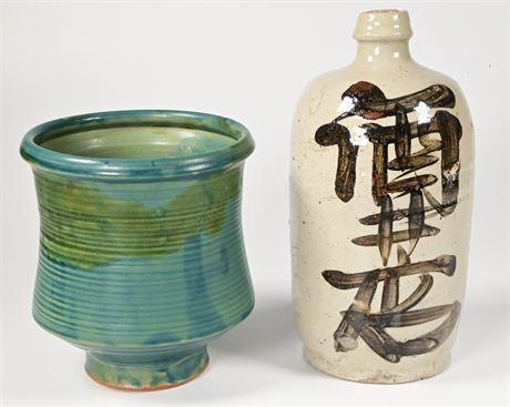 Chinese Stoneware