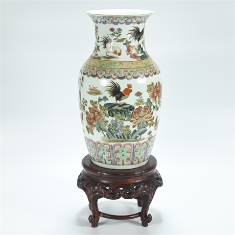 Antique Chinese Vase with Stand