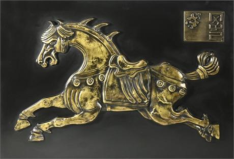 Mid-Century Equestrian 3D Wall Art