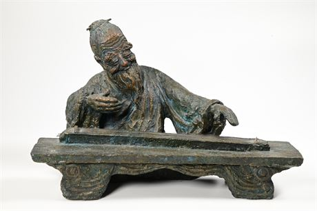 """""""The Musician"""" Chinese Sculpture"""