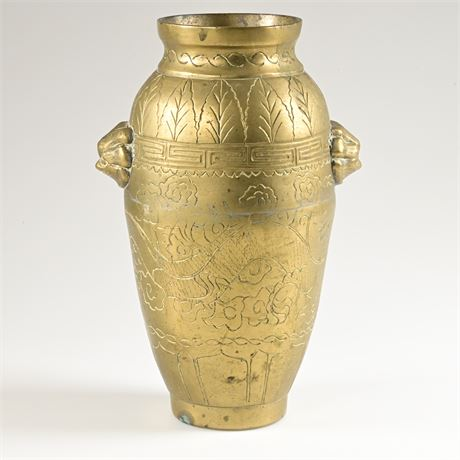 Engraved Brass Chinese Vase