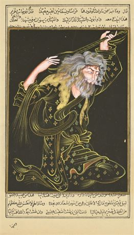 Persian Painting on 18th-19th Century Text